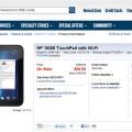 bb-touchpad.jpg